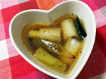 焼き葱スープ